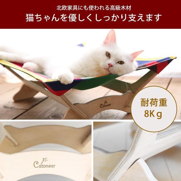 大型猫ハンモック 猫ベッド Catoneer 一生モノの猫ハンモックベッド 猫用ハンモックベット 猫 ベッド  おしゃれ 快適な猫ハンモック   洗える  夏冬|anschluss|10