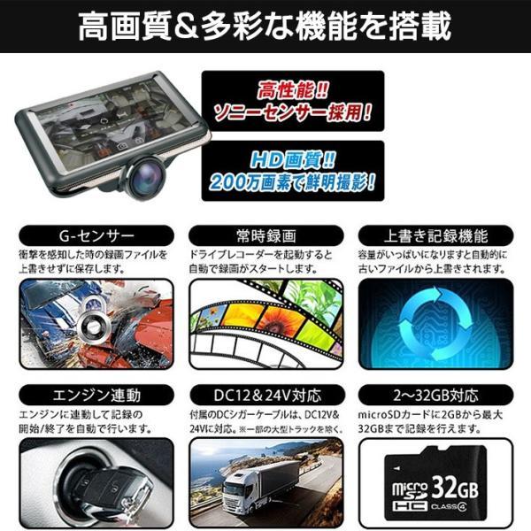 ドライブレコーダー 360度 同時録画 バックカメラ付 送料無料 モニタ一体型|anshinlife|07