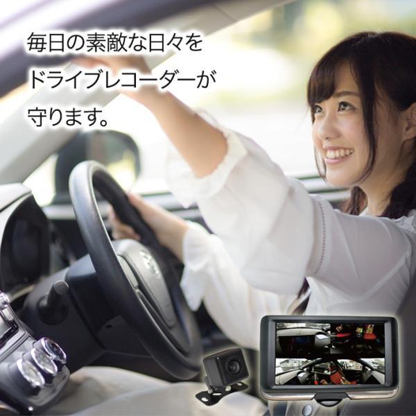 ドライブレコーダー 360度 同時録画 バックカメラ付 送料無料 モニタ一体型|anshinlife|10