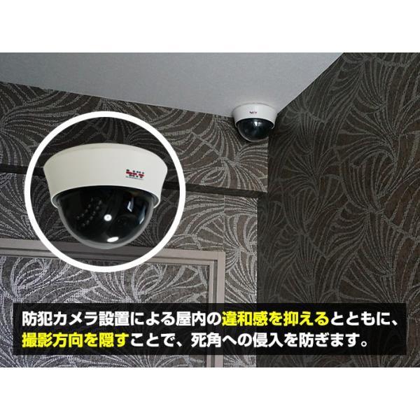 防犯カメラ 家庭用 屋外 4台セット  SONYセンサー AHD 防水バレット 屋内用ドーム型 4台 レコーダーセット SET-A105U|anshinlife|12