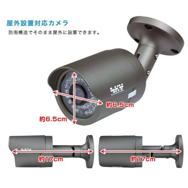 防犯カメラ 家庭用 屋外 4台セット  SONYセンサー AHD 防水バレット 屋内用ドーム型 4台 レコーダーセット SET-A105U|anshinlife|08