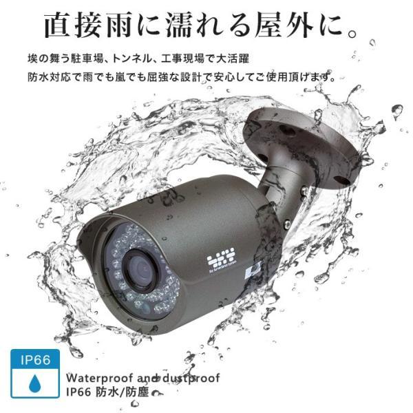 防犯カメラ 家庭用 屋外 4台セット  SONYセンサー AHD 防水バレット 屋内用ドーム型 4台 レコーダーセット SET-A105U|anshinlife|10