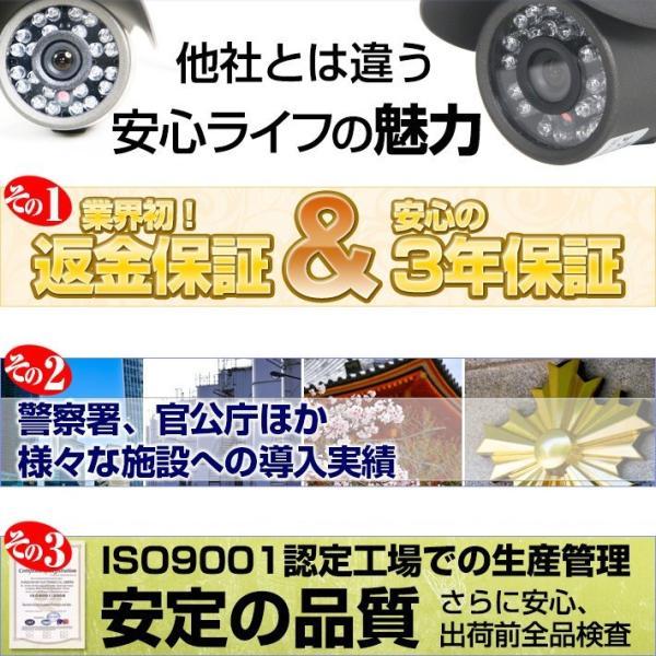 防犯カメラ 監視カメラ レコーダーセット 画素数を選べるカメラ8台セット 屋外用バレット 屋内ドーム型 録画機|anshinlife|12