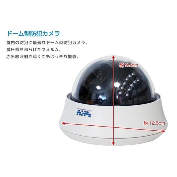 防犯カメラ 監視カメラ レコーダーセット 画素数を選べるカメラ8台セット 屋外用バレット 屋内ドーム型 録画機|anshinlife|05