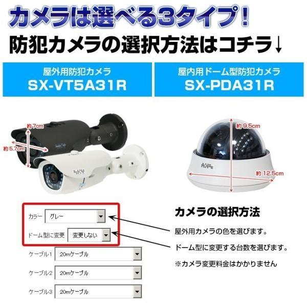 防犯カメラ 400万画素 屋外用防水バレット型 屋内ドーム型 選べる3台 レコーダーセット 監視カメラ 2000GB HDD SET-A305-3 AHD anshinlife 02