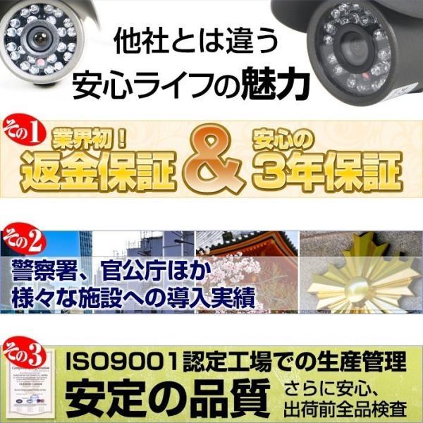 防犯カメラ 400万画素 屋外用防水バレット型 屋内ドーム型 選べる3台 レコーダーセット 監視カメラ 2000GB HDD SET-A305-3 AHD anshinlife 04