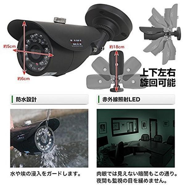 防犯カメラ 500万画素 屋外用防水バレット型 屋内ドーム型 選べる3台 レコーダーセット 監視カメラ 2000GB HDD SET-A405-3 AHD anshinlife 04