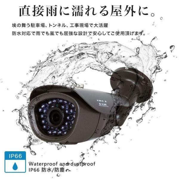 防犯カメラ AHD 500万画素 赤外線暗視 レコーダーセット 屋外防水、屋内ドーム選べる監視カメラ3台と録画機セット SET-A781-3 SONY バレット|anshinlife|06