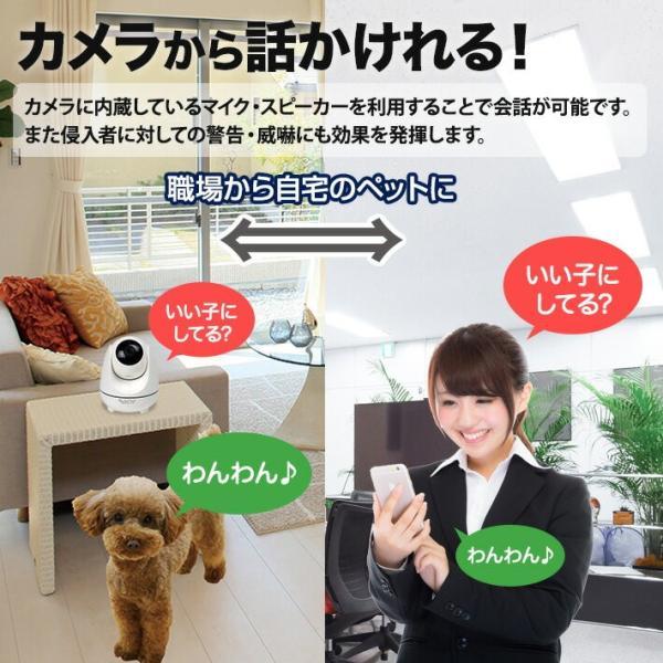 キャンペーン特価!屋内スイングカメラ 自動追尾機能 200万画素 ネットワークカメラ 無線 Wi-Fi IP ワイヤレス 暗視 動き検知 双方向音声通信  送料無料|anshinlife|13