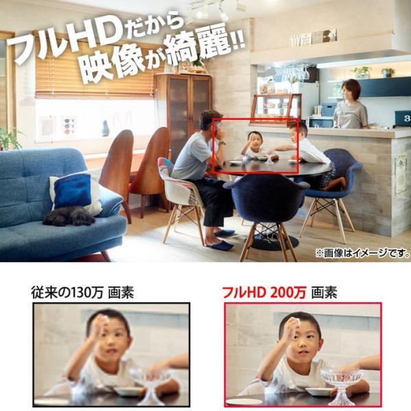 キャンペーン特価!屋内スイングカメラ 自動追尾機能 200万画素 ネットワークカメラ 無線 Wi-Fi IP ワイヤレス 暗視 動き検知 双方向音声通信  送料無料|anshinlife|05