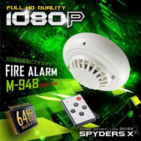 火災報知器型カメラ 煙探知機型カメラ 1080P 防犯ビデオカメラ H.264 64GB|anshinlife