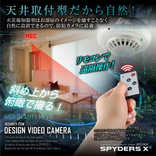 火災報知器型カメラ 煙探知機型カメラ 1080P 防犯ビデオカメラ H.264 64GB|anshinlife|03