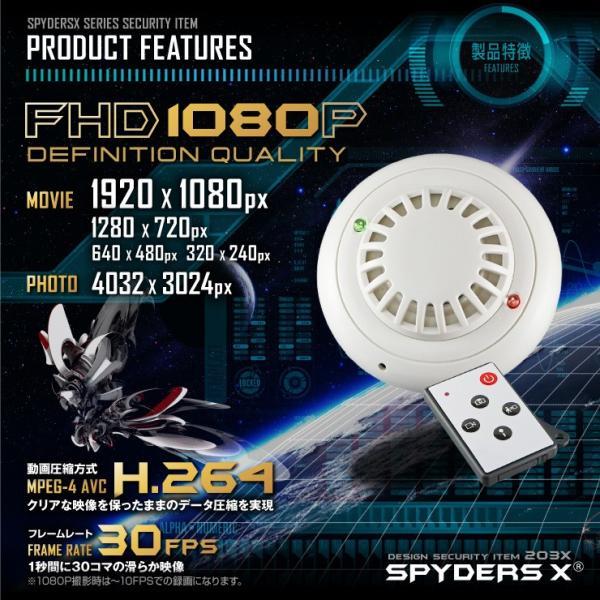 火災報知器型カメラ 煙探知機型カメラ 1080P 防犯ビデオカメラ H.264 64GB|anshinlife|06