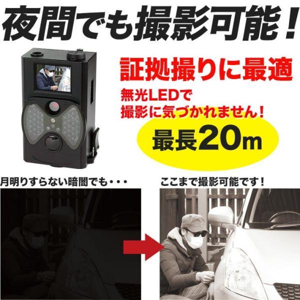電源不要 乾電池稼働 トレイルカメラ 不法投棄 動物調査 防犯 動体検知 防滴 赤外線 暗視 TCM1080 anshinlife 04