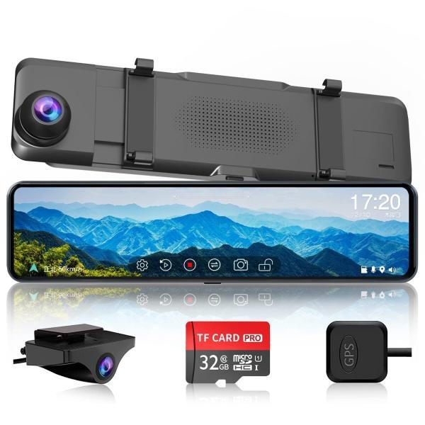 ドライブレコーダー 前後2カメラ SONYセンサー ノイズ対策済 フルHD高画質 常時 広角170° 衝撃録画 駐車監視 1年保証 一人様2台まで accfly-c100cz|anshinsokubai|08