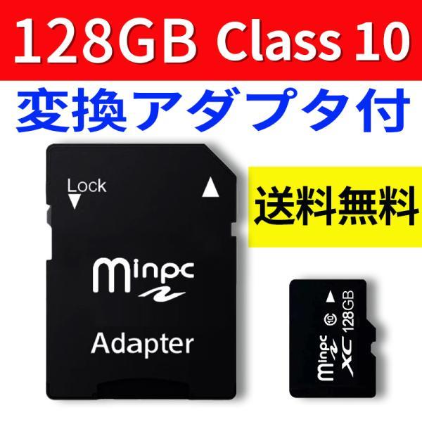 MicroSDメモリーカード マイクロ SDカード 容量16GB Class10 MSD-16G