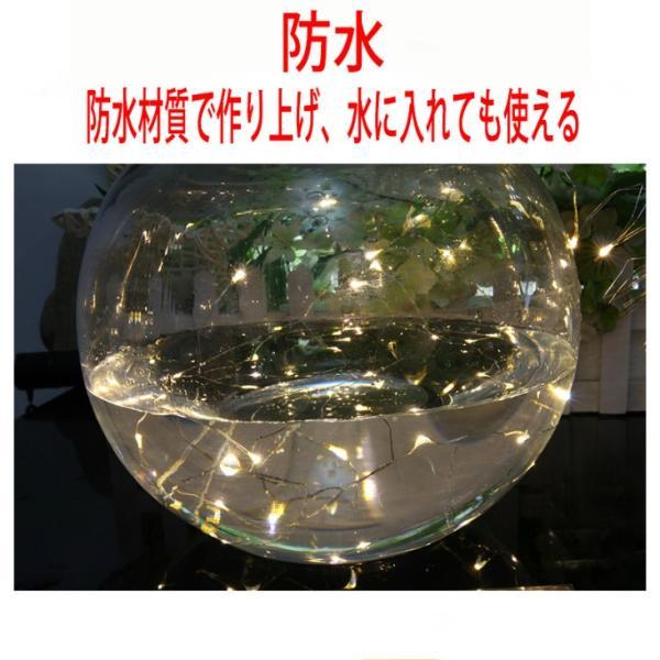 イルミネーション LED 防滴 200球 ソーラーイルミネーションライト 色選択 クリスマス飾り 電飾 屋外 8パターン 防水加工 LED-200|anshinsokubai|02