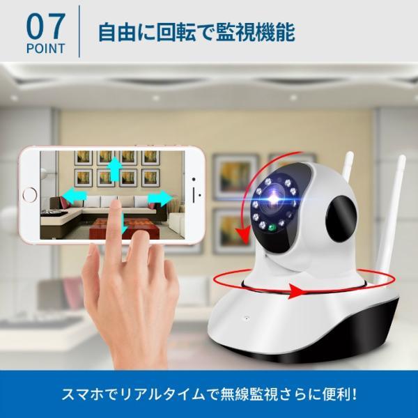 防犯カメラ 監視カメラ ベビーモニター ペットモニター ワイヤレス 遠隔 243万画素 WiFi無線接続可能 暗視 動体検知 SD録画 信号強度版 2アンテナ LS-F2-ver2|anshinsokubai|12