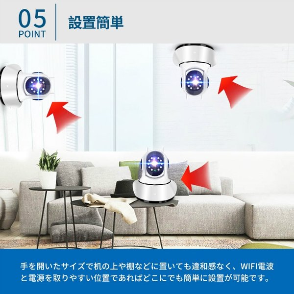 防犯カメラ 監視カメラ ベビーモニター ペットモニター ワイヤレス 遠隔 243万画素 WiFi無線接続可能 暗視 動体検知 SD録画 信号強度版 2アンテナ LS-F2-ver2|anshinsokubai|10