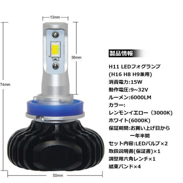 OPPLIGHT H16 LED 2色切替タイプ 光軸調整可能 3000K 6000K 6000LM 30W 高輝度 ソールCSPチップ  取付簡単 長寿命 一年半保証  2本セット OPP-N2-H11 anshinsokubai 02