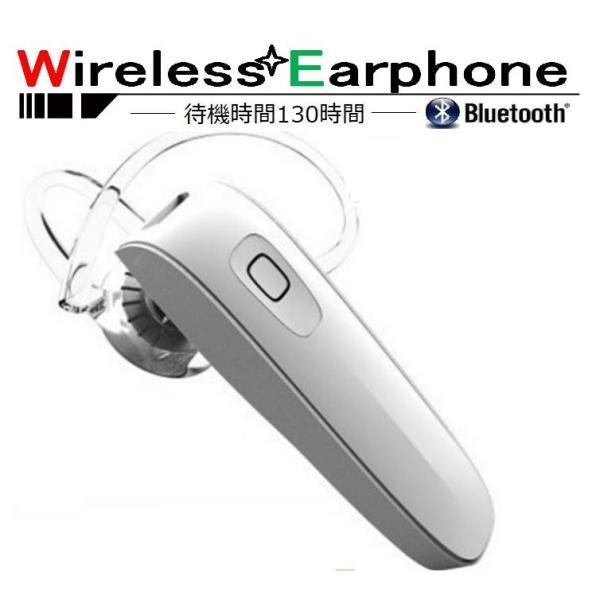 業界最安値高音質ハンズフリーイヤホンBluetooth4.2ブルートゥースイヤホンイヤフォン音楽通話生活防水高音質EP03-X