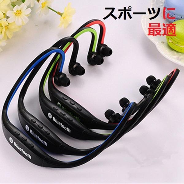 スポーツ ワイヤレス イヤホン Bluetooth グリーン/レッド/ブラック/ブルー EP06-X