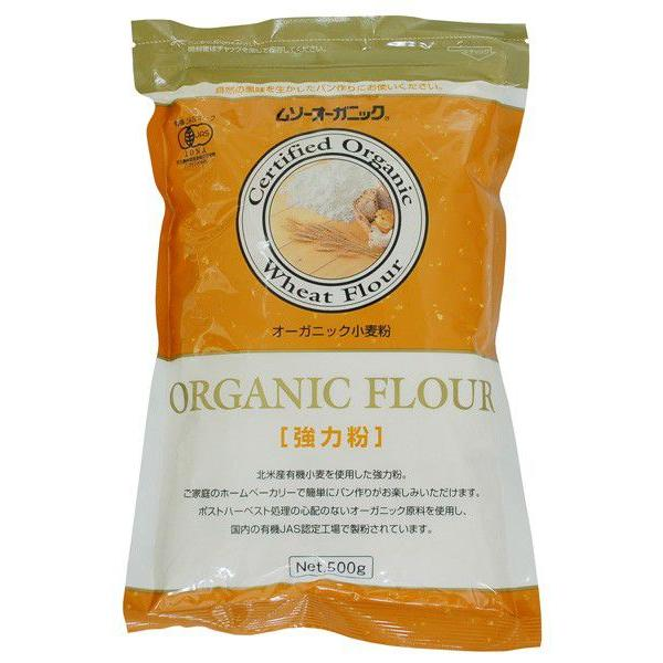 オーガニック小麦粉・強力粉