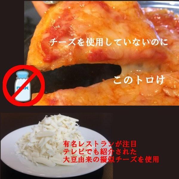 乳・卵・小麦不使用ピザ3枚セット アレルギー グルテンフリー ヴィーガン|ansin-gateau|02