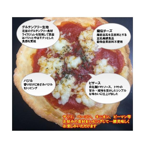 乳・卵・小麦不使用ピザ3枚セット アレルギー グルテンフリー ヴィーガン|ansin-gateau|03