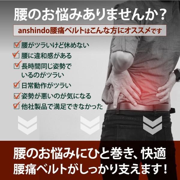 腰痛ベルト コルセット 大きいサイズ 腰サポーター 骨盤ベルト男女兼用 骨盤補正|ansindostore|05