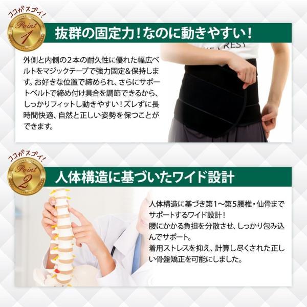 腰痛ベルト コルセット 大きいサイズ 腰サポーター 骨盤ベルト男女兼用 骨盤補正|ansindostore|08