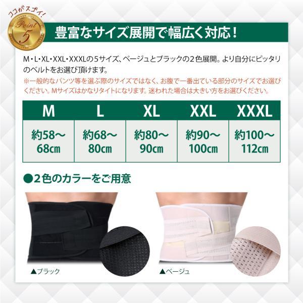 腰痛ベルト コルセット 大きいサイズ 腰サポーター 骨盤ベルト男女兼用 骨盤補正|ansindostore|10