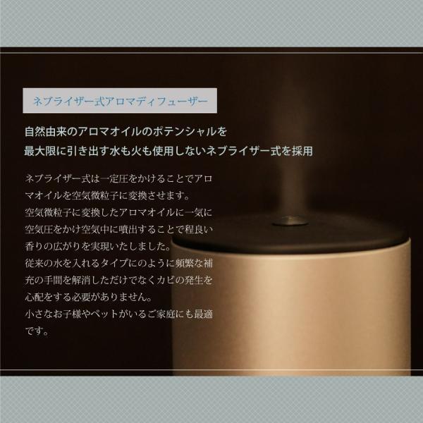アロマディフューザー UR-AROMA03 卓上 小型 名入れ Uruon 超音波  水を使わない タンブラー ポータブル usb コンパクト 充電式  ネプライザー方式