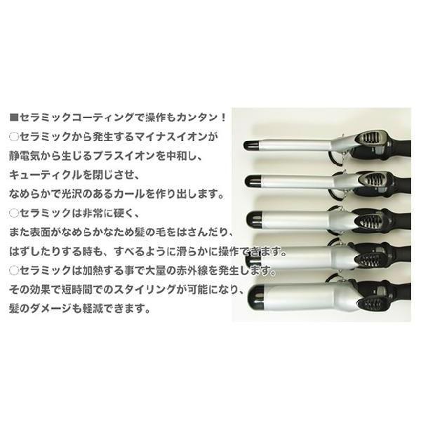 アイビル DH セラミックアイロン 32mm 【送料無料】  カールアイロン アイビル コテ|antec35|02