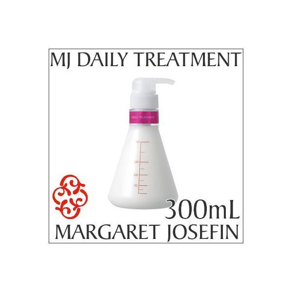 マーガレットジョセフィン/MJデイリートリートメント 300mL ハイダメージ専用 |antec35