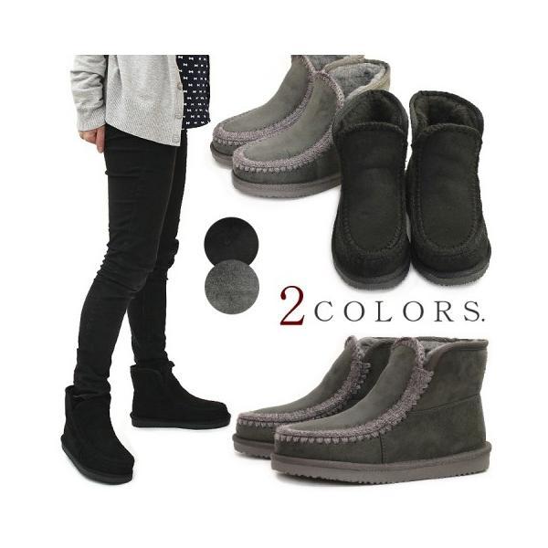 ムートンブーツ 靴 レディース 歩きやすい モカシン フラット 内ボア 暖かい|antelope