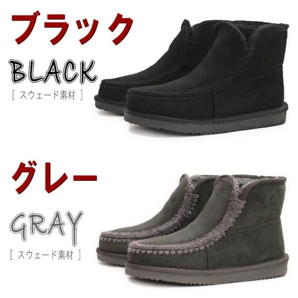 ムートンブーツ 靴 レディース 歩きやすい モカシン フラット 内ボア 暖かい|antelope|02