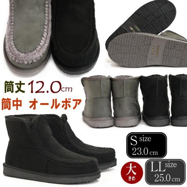 ムートンブーツ 靴 レディース 歩きやすい モカシン フラット 内ボア 暖かい|antelope|03