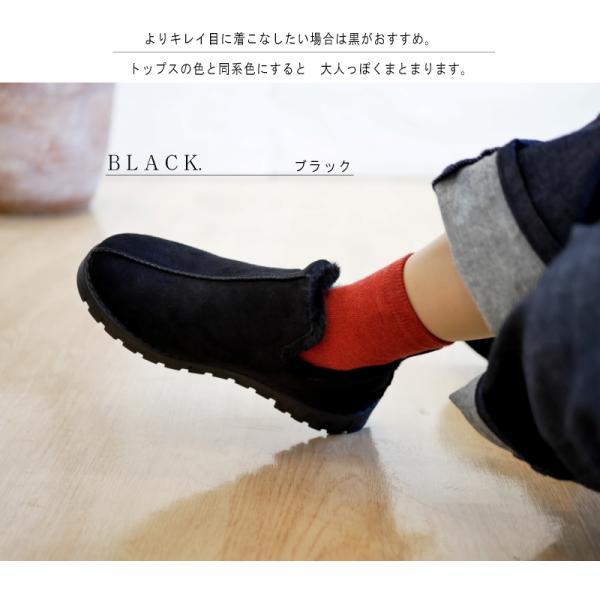 スリッポンシューズ 厚底 フラット 暖か靴 内ボア