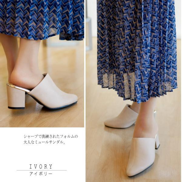 クロゥズドミュール 靴 レディース 歩きやすい チャンキー(太)ヒール アーモンドトゥ プレーン オフィス