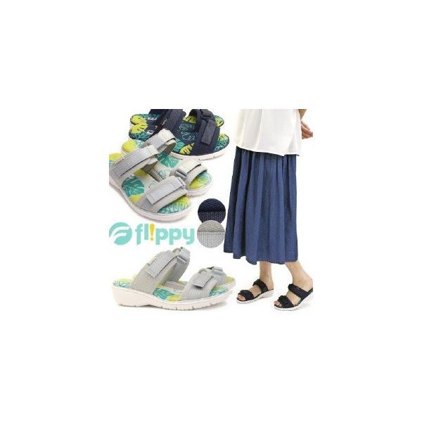 パンジー フリッピー サンダル 靴 レディース 歩きやすい 超軽量 面ファスナー ベルト