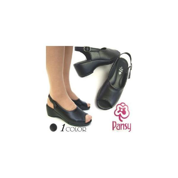 パンジー サンダル オフィス 靴 レディース 歩きやすい バックストラップ ウェッジソール