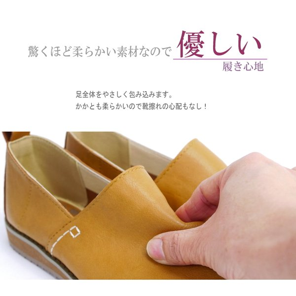 フラットシューズ 靴 レディース 歩きやすい オニグリ スクエアトゥ フェイクレザー