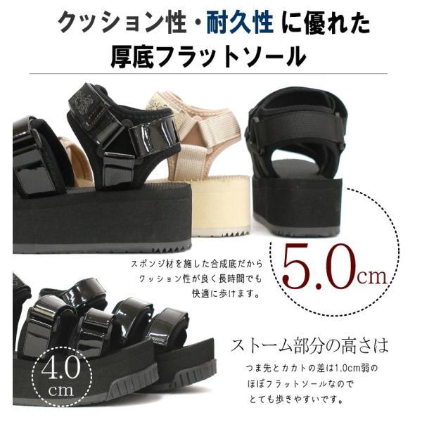 厚底サンダル スポーツ レディース ベルクロ 履きやすい パット付