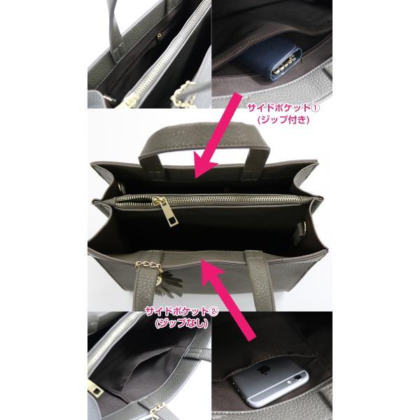 ショルダーバッグ カジュアル バッグ きれいめ ハンドバッグ 合皮 ショルダー 2way チャーム ストラップ レディース 送料無料 宅配便B O-1