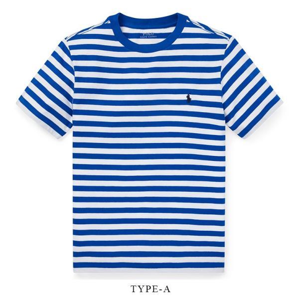 ラルフローレン トップス Tシャツ 半袖 TEE ストライプ RALPH LAUREN boys Striped Cotton Jersey Tee 474204 ゆうパケットで送料無料 s-m|anthem|02