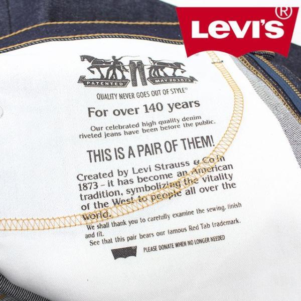 リーバイス LEVI'S 505 オリジナル ジップフライ ストレート ジーンズ ワンウォッシュ 505-0216 ONEWASH USAライン levis|anthem|07