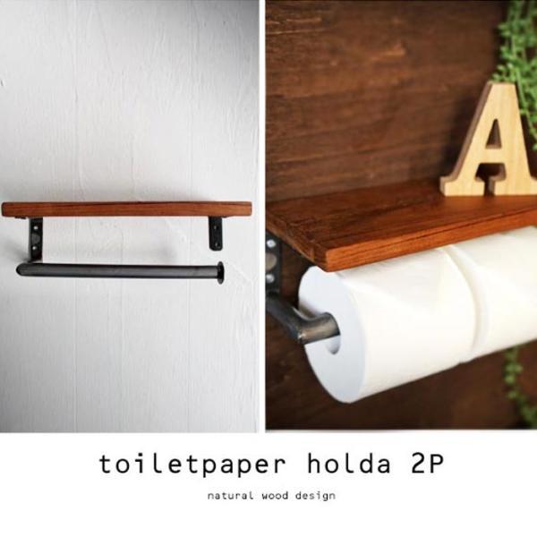 木の温もりを感じられる2Pトイレットペーパーホルダー いつもの場所が落ち着ける空間に。 タオル掛けにも使える レトロ アンティーク...