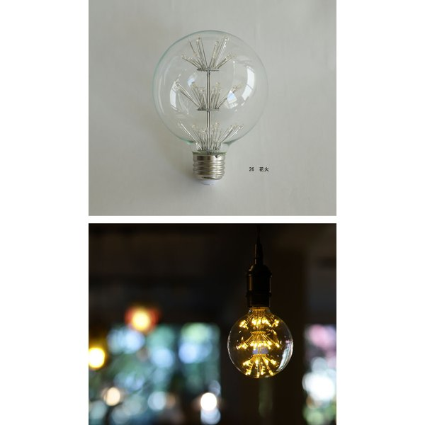 LED 電球 E26 2W 花火電球 照明 ライト 装飾 花火 プレゼント アンティカフェ|antiqcafe|03