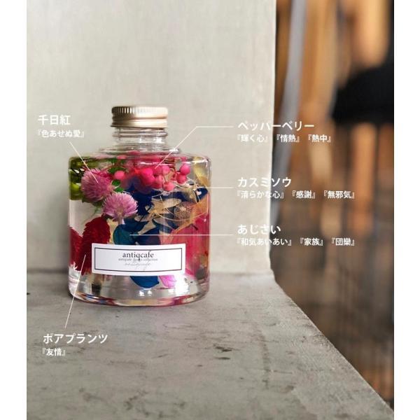 【単品】ハーバリウム 出産祝い ギフト プレゼント 花 スタッキング ボトル フラワー 母の日 クリスマス 敬老の日 誕生日 結婚 新築 お祝い アンティカフェ|antiqcafe|15